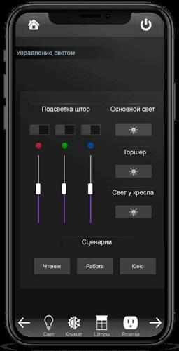 Phone-свет